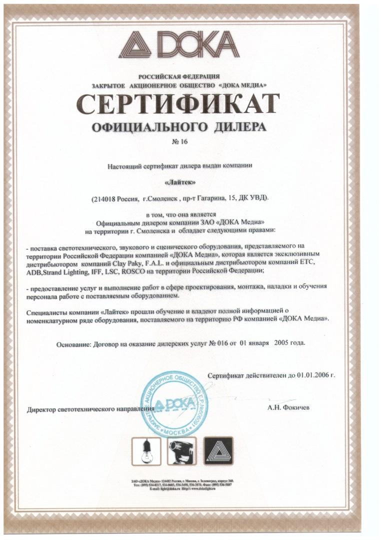 Сайт компании зао компания территория сибирский спас страховая компания красноярск сайт